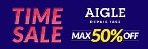 エーグル (AIGLE)Time Sale開催! ~2/29 12:00まで!